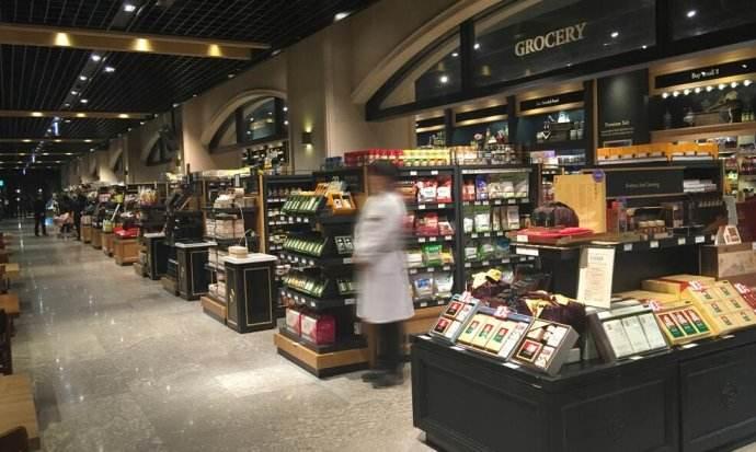 wine生鲜购物超市专卖店装修案例