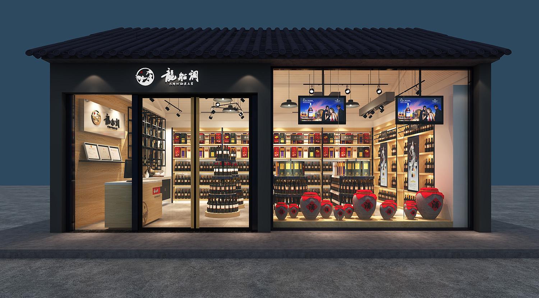 红酒专卖加盟店装修设计