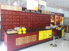 同仁堂中式药店装修设计