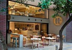 IT咖啡厅设计