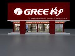 格力空调专卖加盟店装修设计