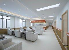 中医药结合医院装修设计