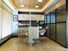大气牙科诊所医院装修设