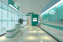 社区卫生医院装修设计效