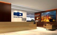 海运机关办公室装修设计