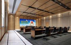 政府办公楼装修设计